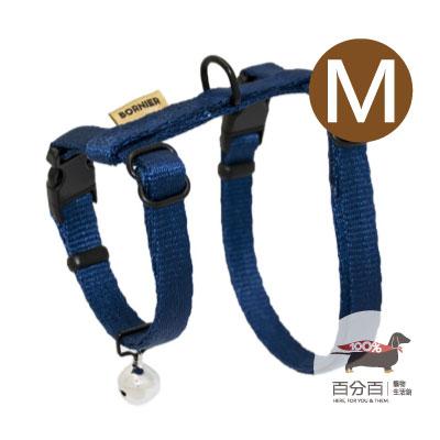 TN-貓胸背帶(M)帝國藍色