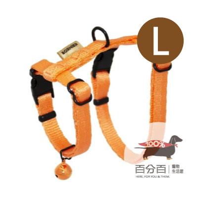 TN-貓胸背帶(L)橘色