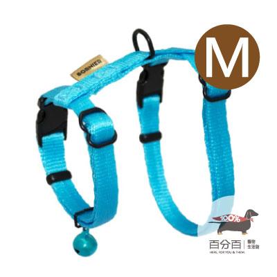 TN-貓胸背帶(M)湖水藍色