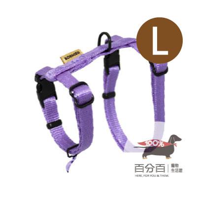 TN-貓胸背帶(L)紫羅蘭色