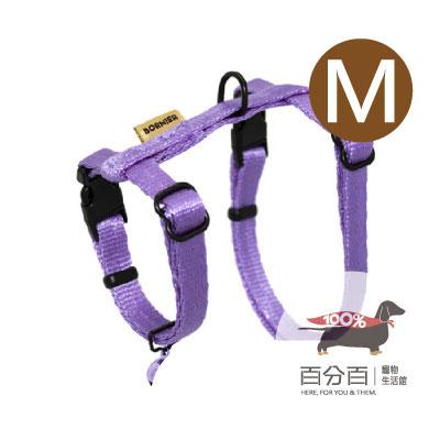 TN-貓胸背帶(M)紫羅蘭色