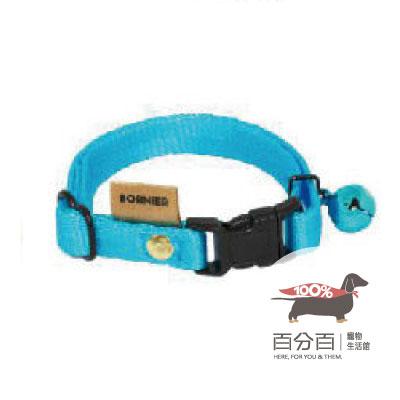 TN-貓項圈湖水藍色(F)