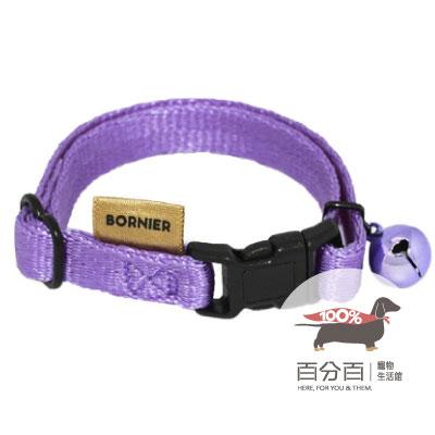 TN-貓項圈紫羅蘭色(F)
